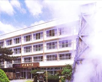 國民宿舍 伊豆熱川莊 - 東伊豆町 - 建築