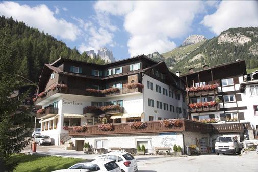 Sport Hotel Enrosadira - Campitello di Fassa - Building