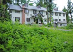 Pension Arumu - Hakuba - Building