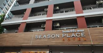 Season Place - בנגקוק - בניין