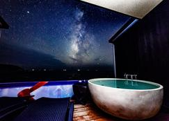 XYZ Private spa and Seaside Resort - Shirahama - Pool