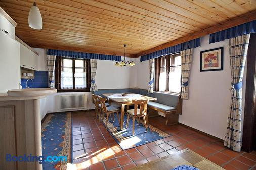Familienparadies Wolfgangbauer - Heiligenblut - Dining room