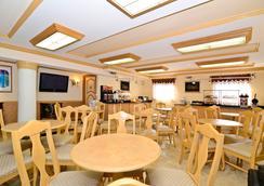 Americas Best Value Inn Ft. Myers - Fort Myers - Ravintola