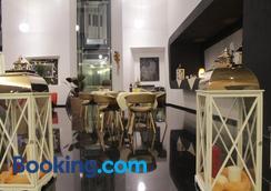 Residence Sol Levante - Frascati - Hotel amenity