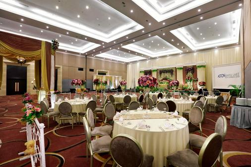 Aston Sentul Resort & Conference Center - Babakan Madang - Bankettsaal