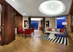 Aston Sentul Resort & Conference Center - Babakan Madang - Lounge