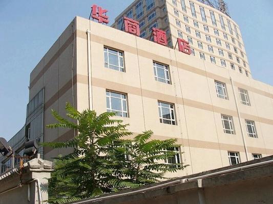 北京華商酒店 - 三元橋店 - 北京 - 建築