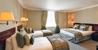 Strathmore Hotel - לונדון - חדר שינה
