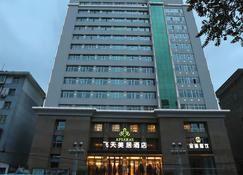 Apsaras Hotel - Lanzhou - Edificio
