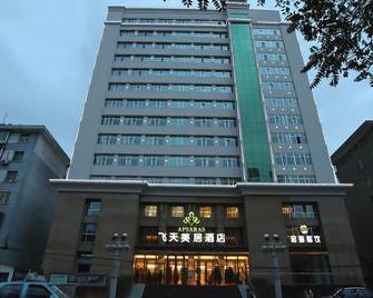 Apsaras Hotel - Lanzhou - Building