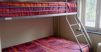 브뤼셀 루이스 호텔 - 브뤼셀 - 침실