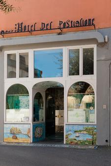 Hotel Del Postiglione - Ischia - Toà nhà