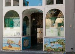 Hotel Del Postiglione - Ischia - Building