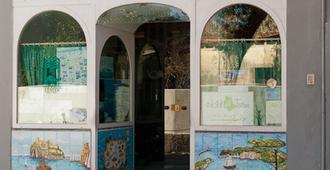 Hotel Del Postiglione - Ischia - Κτίριο