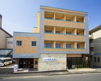 Harbor Hotel Kaigetsu - Sumoto - Κτίριο