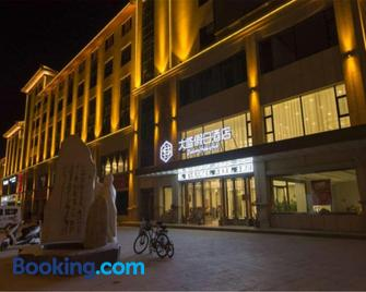 Dunhuang Dasheng Vacation Hotel - Dunhuang - Gebouw