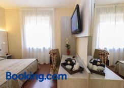 Hotel Primavera - Stresa - Bedroom