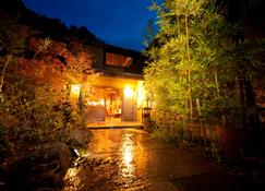 Kogane Sansou - Nakatsu - Dining room