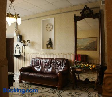 普拉斯馬酒店 - 利沃夫 - 利沃夫 - 客廳