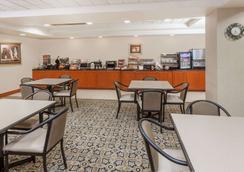 Wingate by Wyndham Peoria - Peoria - Restaurant