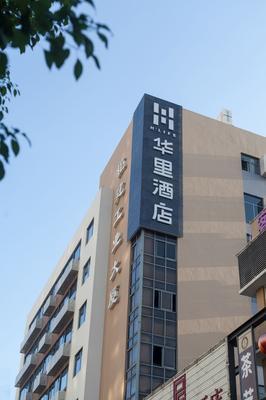 H Life Hotel Nanshan Branch Shenzhen - Shenzhen - Building