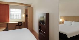 馬拉加中心宜必思酒店 - 馬拉加 - 馬拉加 - 臥室
