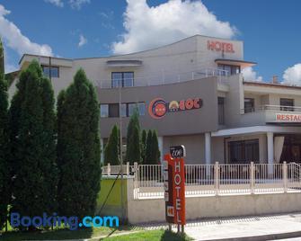 Eos Hotel - Vidin - Gebouw