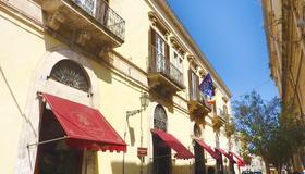 法拉宮殿酒店 - 莫迪卡 - 拉古薩 - 客房設備