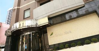 Hotel Green Mark - Sendai