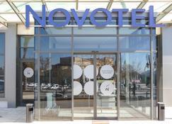 Novotel Setif - Sétif - Vista esterna