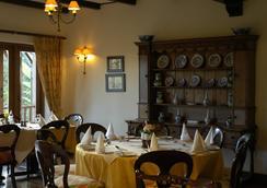Arusha Serena Hotel, Resort & Spa - Arusha - Nhà hàng