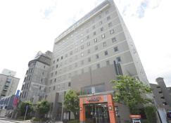 Apahotel Sagaeki-Minamiguchi - Saga - Budynek