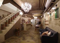 シナモンゲストハウス 道後 - 松山市 - 寝室