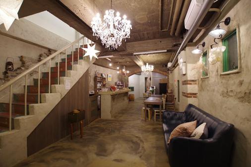 Cinnamon Guesthouse Dogo - Мацуяма