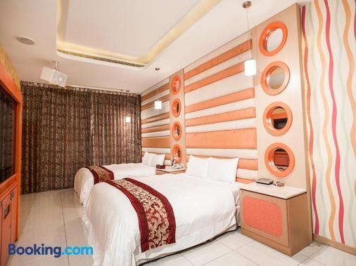 Moonarea Business Leisure Motel - Douliu City - Bedroom