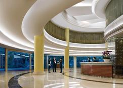 Guangdong Hotel Zhuhai - Zhuhai - Rezeption