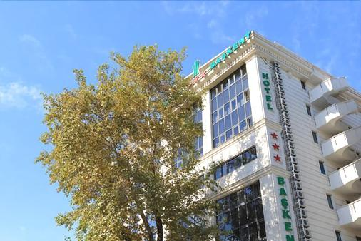 Baskent Hotel - Άγκυρα (Ankyra) - Κτίριο