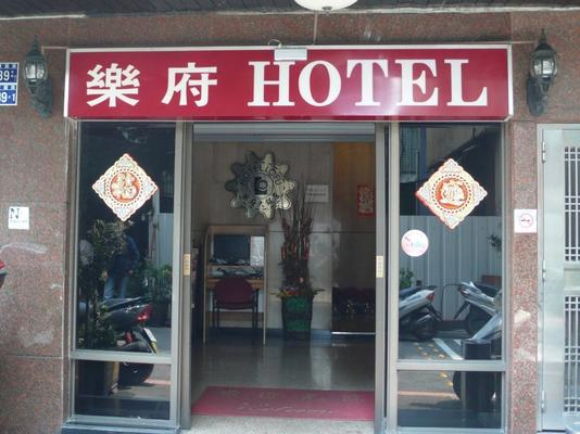 Lo Fo Hotel - Taichung - Outdoor view