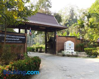 Payamai Resort - Uthai Thani - Building