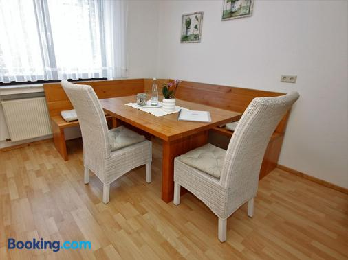 Gastehaus Absbachtal - Bad Rippoldsau - Dining room