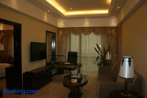 Zhengzhou Jianguo Hotel - Zhengzhou - Living room
