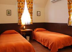 Weekend Shuffle Lakeside Inn - Fujikawaguchiko - Bedroom