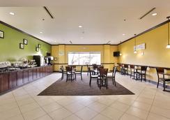 司麗普酒店及套房 - 阿比林 - 餐廳