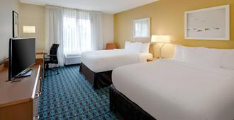 Fairfield Inn and Suites by Marriott Indianapolis Airport - Indianápolis