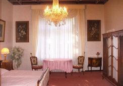 Villa Toscana - Βερολίνο