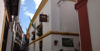 Hospederia Alma Andalusi - Córdoba - Vista del exterior