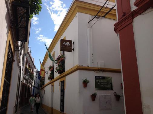 Hospedería Alma Andalusí - Córdoba - Outdoors view