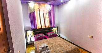 Golden Eagle Family Guesthouse - Yerevan - Bedroom