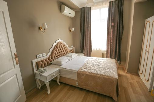 Sehir Hotel Old City - Istanbul - Makuuhuone