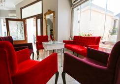 Sehir Hotel Old City - Istanbul - Reception
